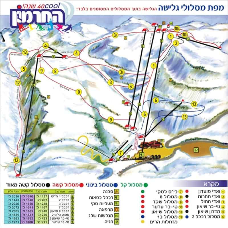 Mount Hermon Pistekort JPG