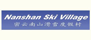 Nanshan logo